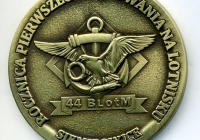 43-Baza-Lotnictwa-Morskiego-70-mm