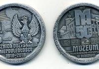 Medal-Muzeum-GĹ'ogĂłw