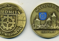 Miłomłyn-70-mm