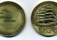 medal-dar-pomorza
