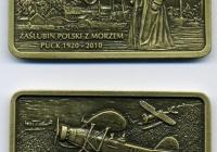 medal-puck
