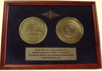 medal21