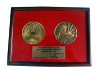 plakieta-medalowa-90-lecia-ligi-morskiej-i-rzecznej