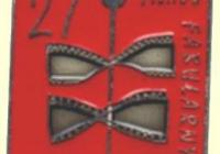 odznaka11