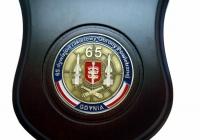 Plakieta 65 dr OP Gdynia