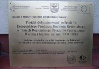 dsc03307